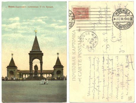 Imperial Royal Russia cover postcard