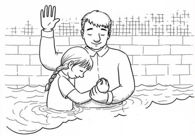 lds jesus baptism clipart - Google Search   Manualidad   Pinterest