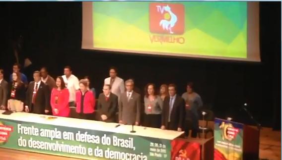 O ASSUNTO É!?: Dilma diz que país chegou ao 'limite' do uso de re...