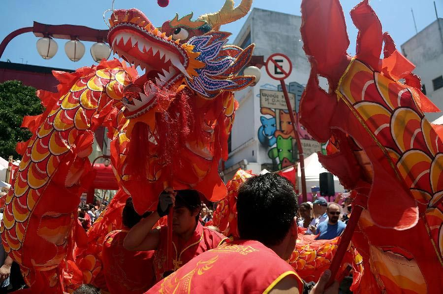 People take part in the Chinese Lunar New Year