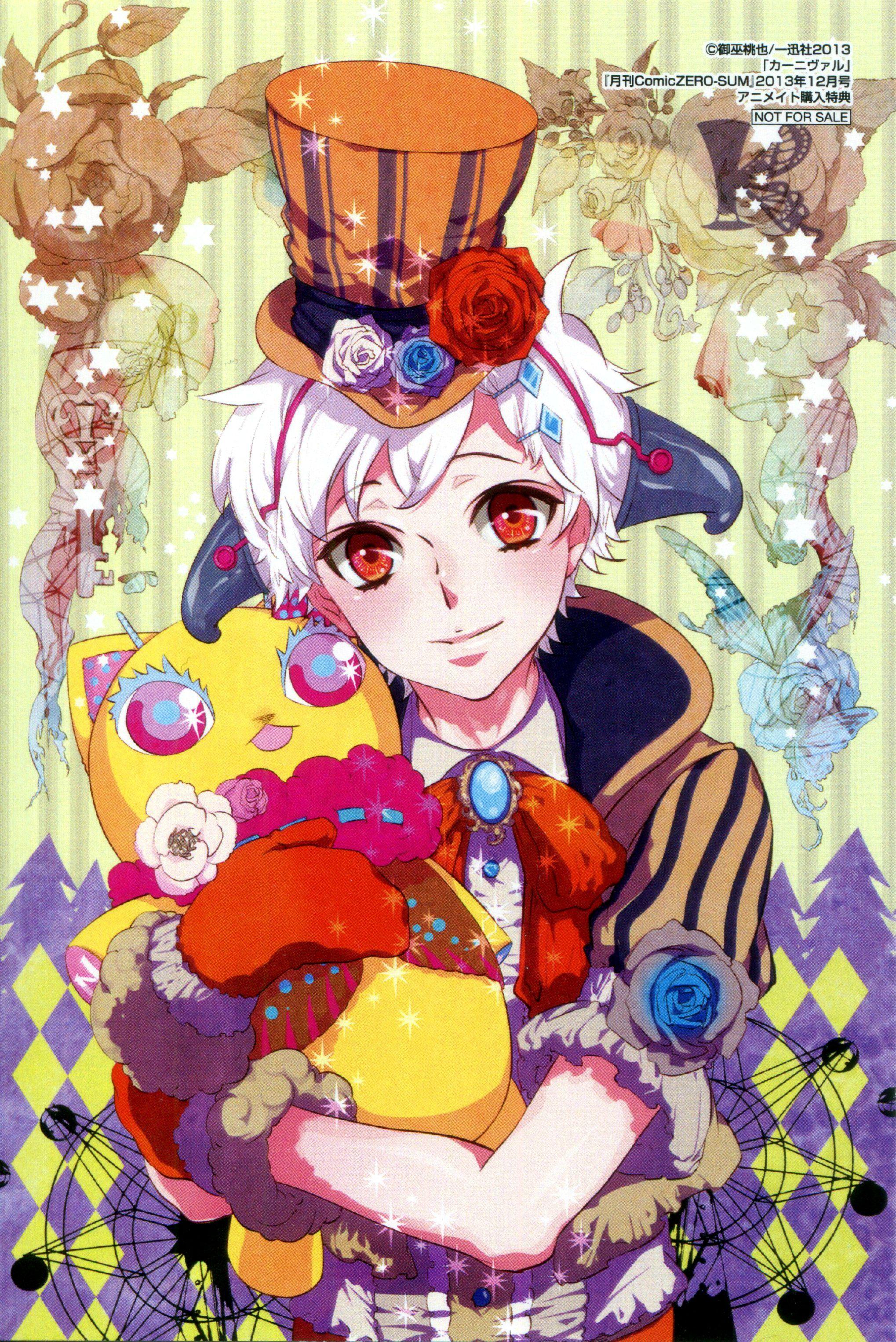 628ee2839ddddf Nai, Karneval | karneval | Anime, Manga anime, Manga