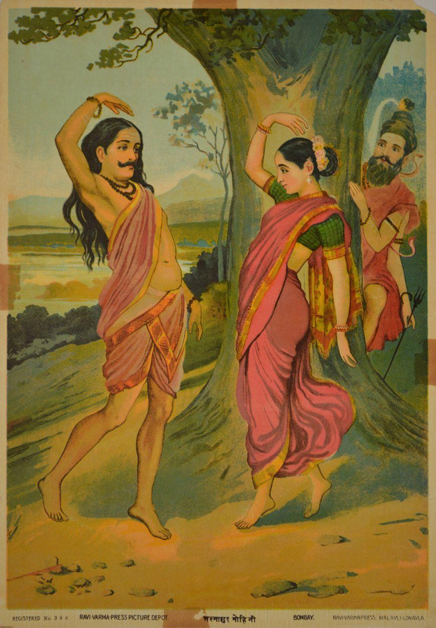 raja Ravi Varma bhasmasura