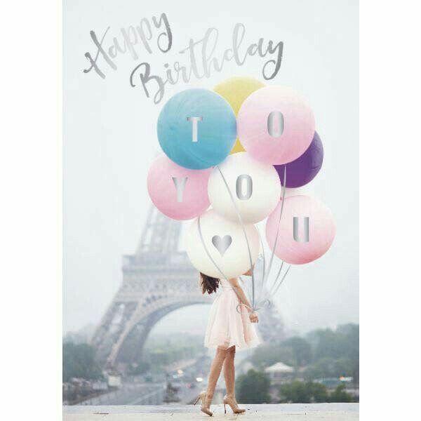 Best Birthday Quotes : happy bday ajit