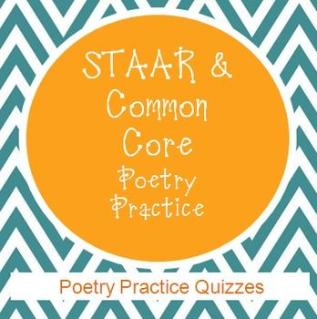 STAAR & Common Core Poetry Practice Quizzes | Quizzes ...