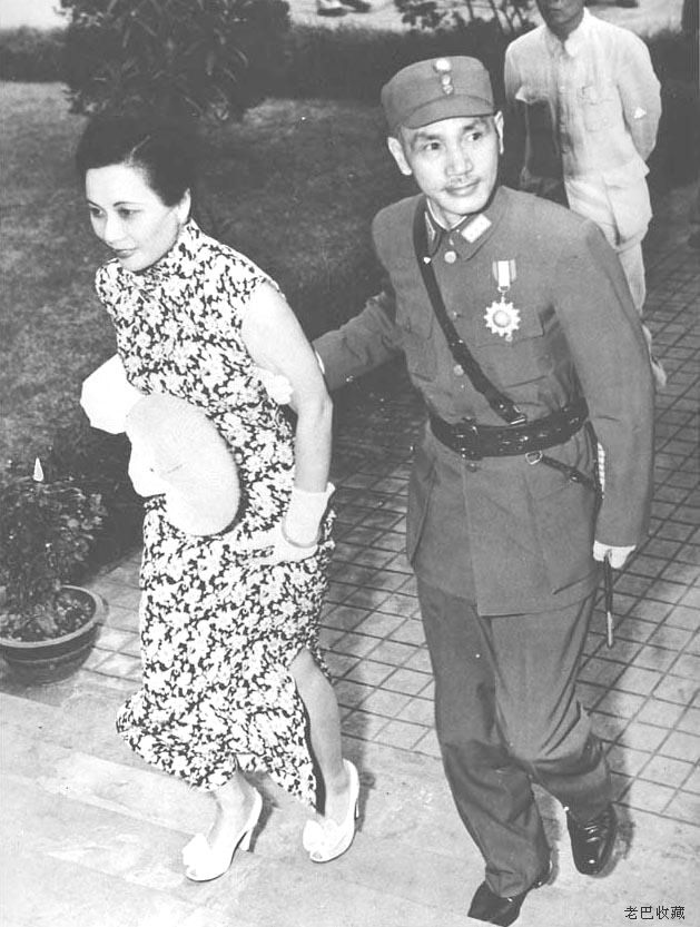 Chiang and Soong in 1943