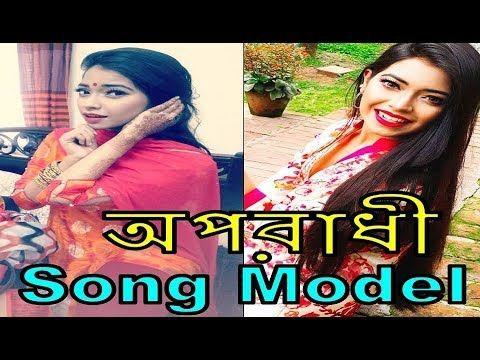 Oporadhi অপর ধ Song Model Sumaiya Anjum Unseen Photos