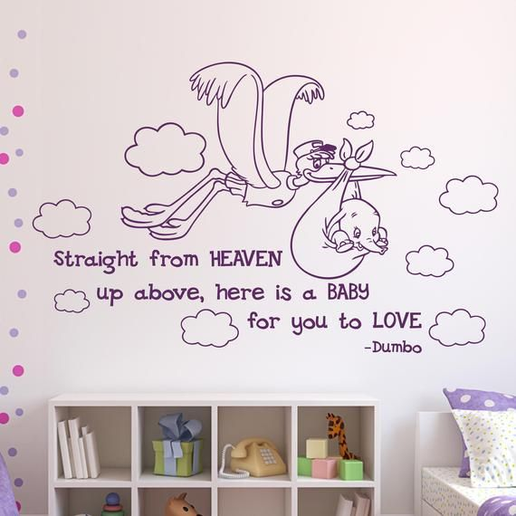 Dumbo Free Shipping Quote Wall Decal Nursery Straight