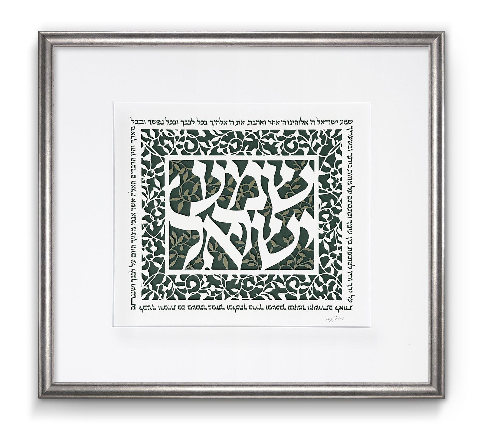 Pin On Jewish Gift Ideas