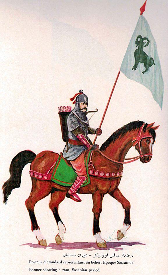 porteur étendard drapeau de bélier d'époque Sanasside