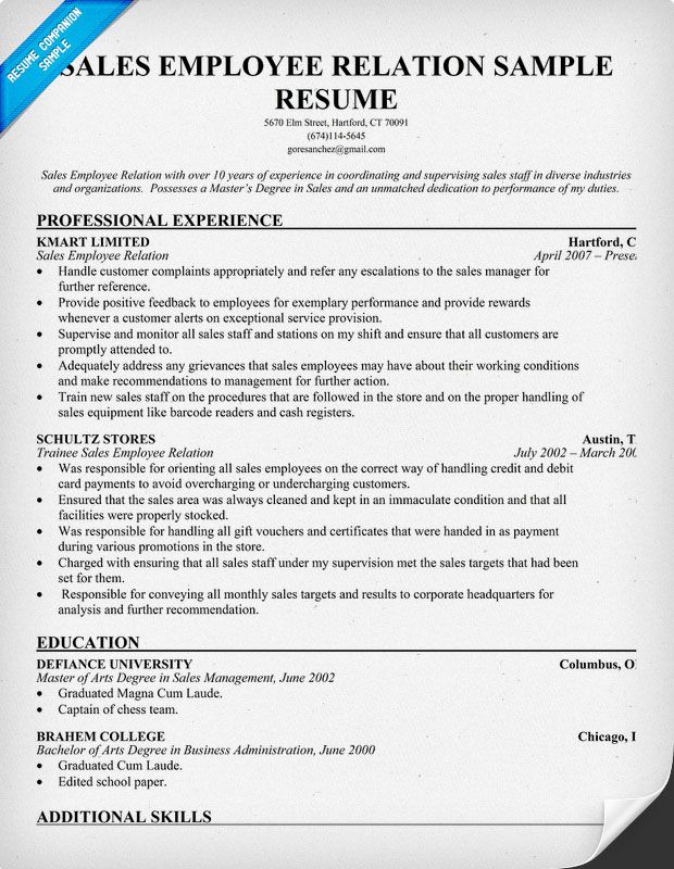 Sales Employee Relation Resume Resume Samples Across All - supervisor resume examples 2012