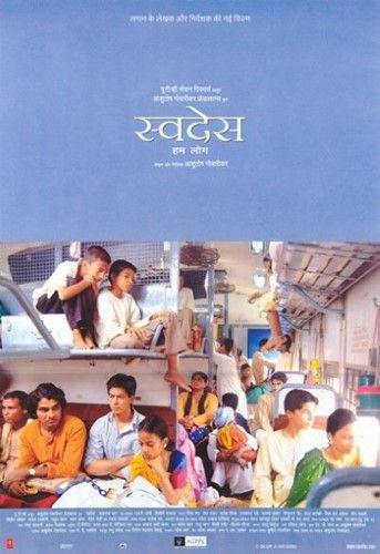 Swades Movie Poster 11 X 17 Shahrukh Khan Shah Rukh Khan Movies Movie Posters