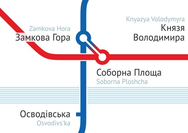 Bila Tserkva Metro Map On Behance Subway Map Pinterest - Bila tserkva map