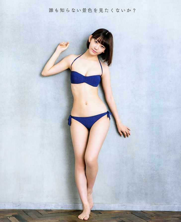 HKT48 Sakura Miyawaki Maji de Otona na Yakei to Bikini on Bomb ...