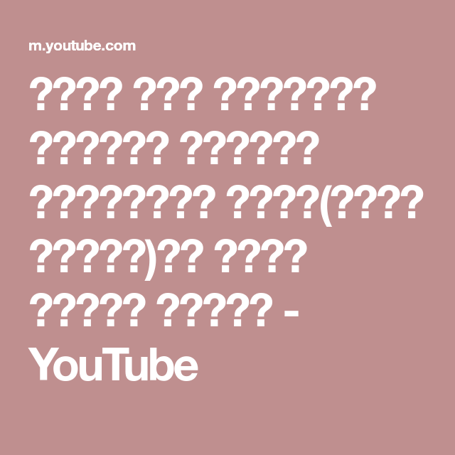 اجمل صور الممثله اليشيا بانوار المعروفه باسم تارا اروهي مع اجمل اغنيه هنديه Youtube Youtube Sardines Make It Yourself
