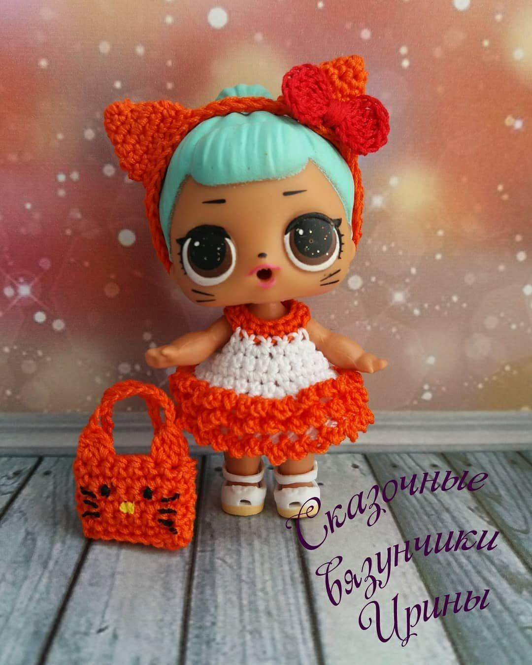 Картинки платья для кукол лол своими руками