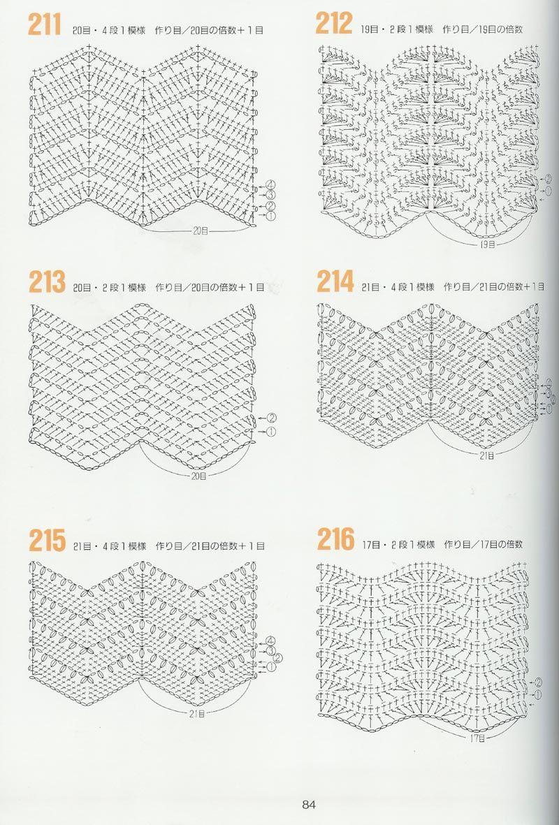 262 Puntos a Crochet | Shirl_Tubarov | Proyectos que intentar ...