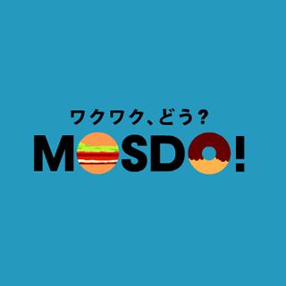 MOS BURGER [MOSDO!]のロゴ:お互いがわかる表現 | ロゴストック