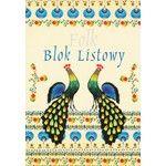 "Stationary Pad - Polish Folk Art (Wycinanki) # A, 6x9"" - By Polish Greeting Cards"