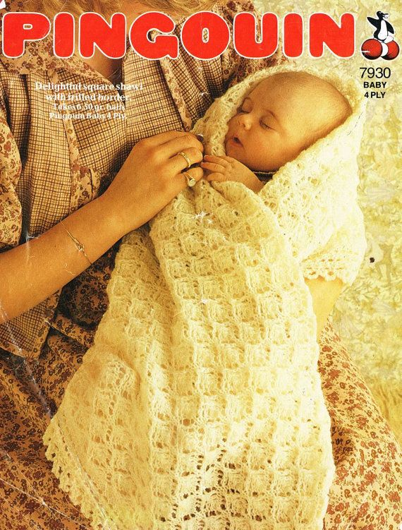 d58bf636c3b79 Pingouin 7930 baby christening shawl vintage knitting pattern PDF ...