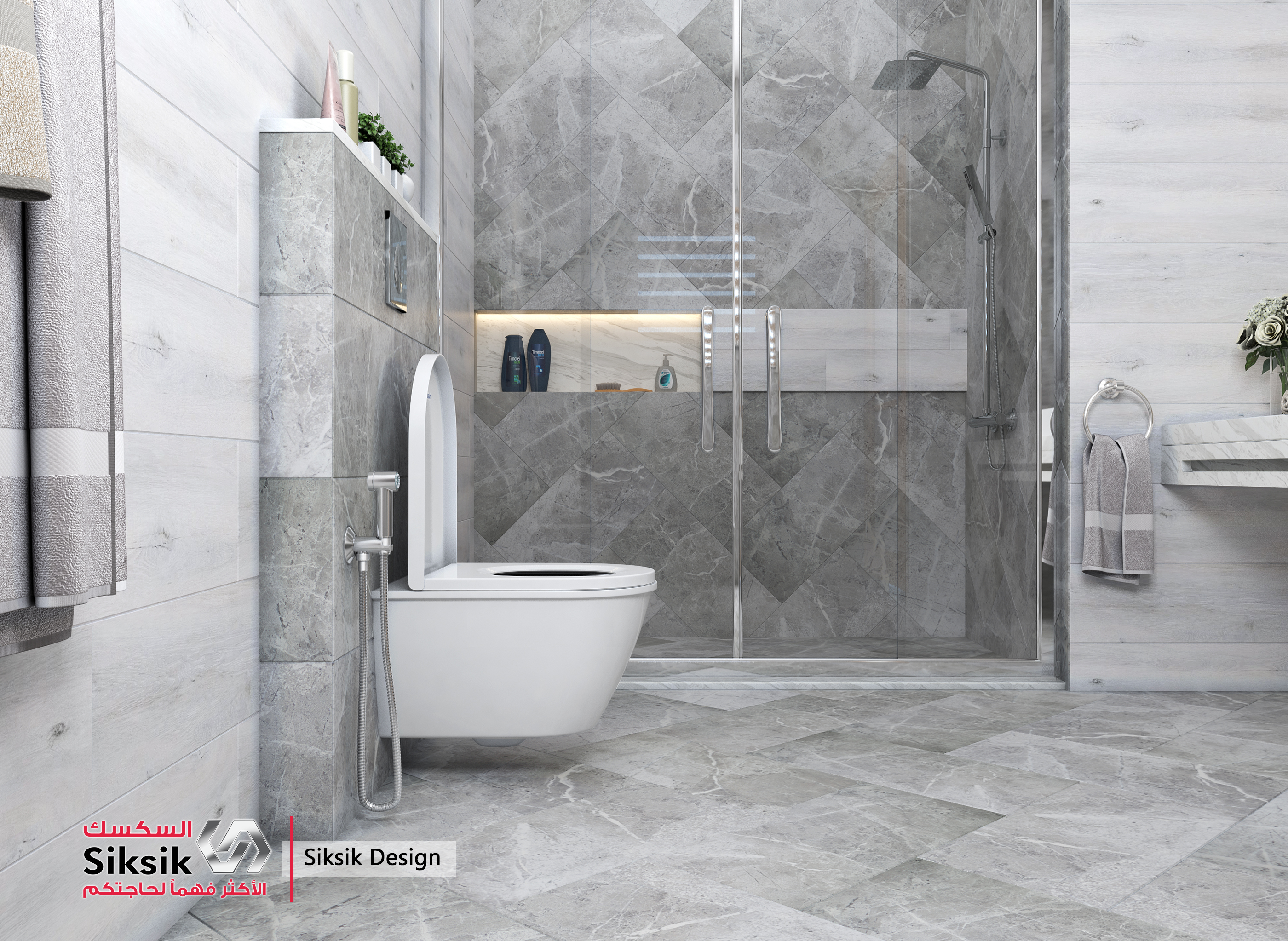 Bathroom Interior Design Using 3dmax V Ray Rendering To Show The Realistic Of Ceramic Tile Turkish Til Bathroom Interior Design Bathroom Interior Turkish Tiles