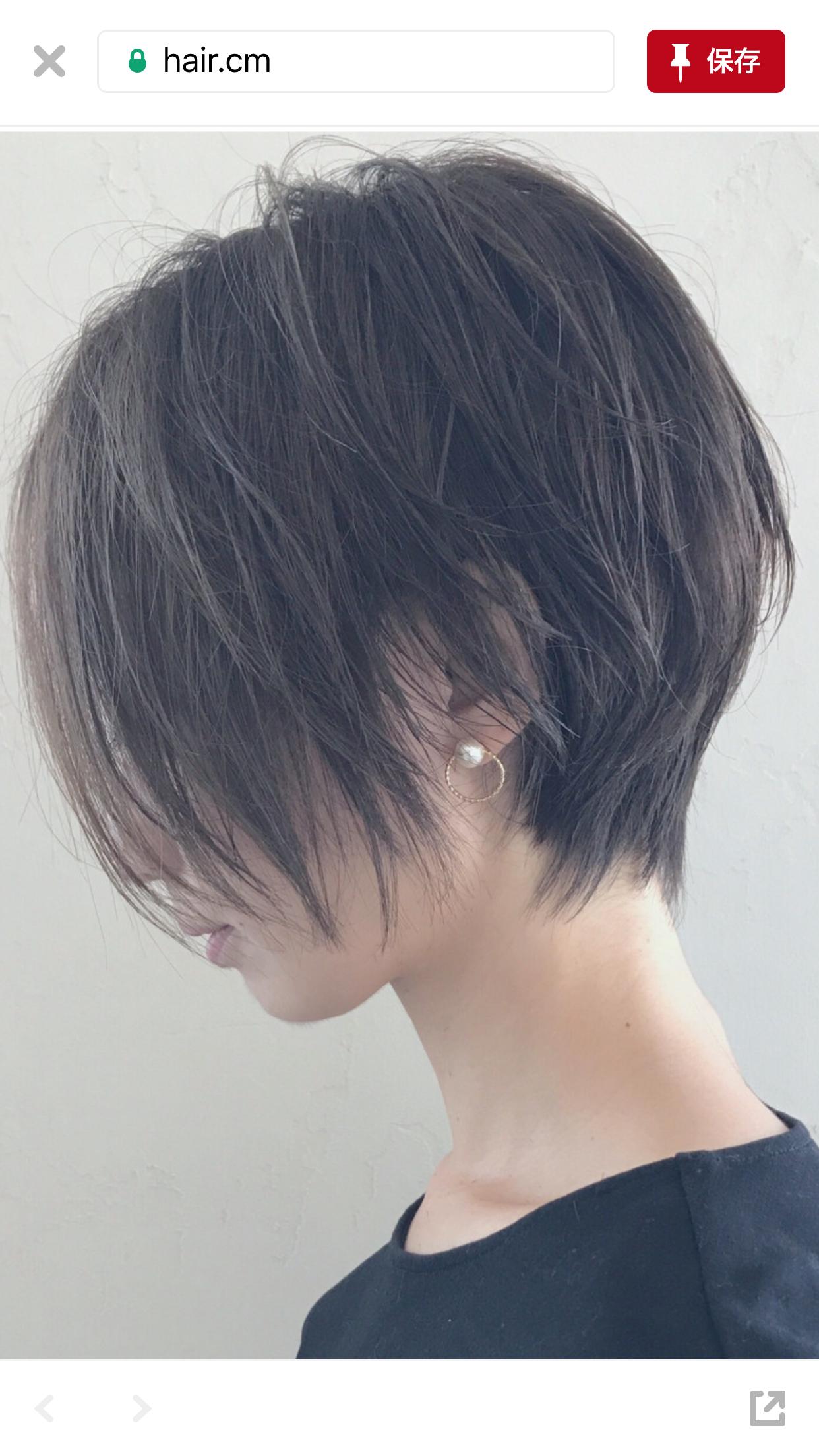 好き 多分おでこが出てる髪型 ショートボブ 前髪 ヘアスタイル