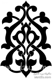 Resultat De Recherche D Images Pour زخارف اسلامية بسيطة Islamic Art Pattern Pattern Art Islamic Art Calligraphy