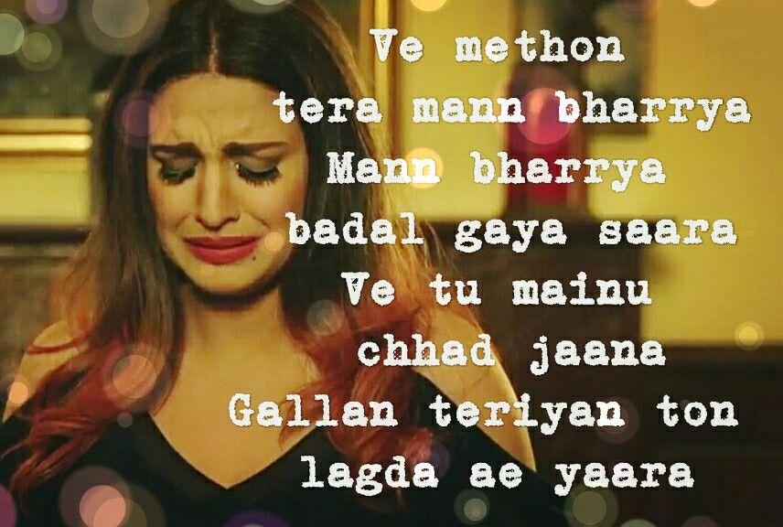 Lyrics Mann Bharrya By B Praak Lyrics Song Lyrics Songs