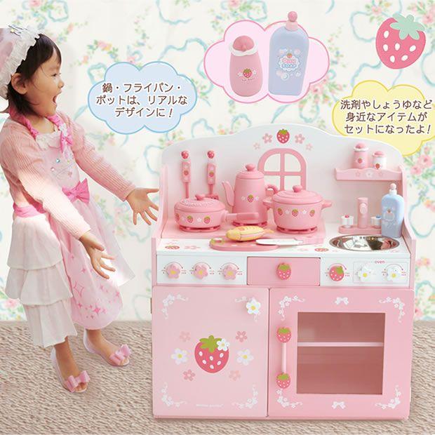 楽天市場 クーポン利用で2000円off 累計販売数37000台 マザー