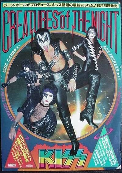 Creatures of the Night - Kiss | Credits | AllMusic