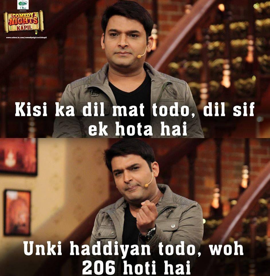 Kapil Sharma Funny Family Jokes Best Funny Jokes Some Funny Jokes