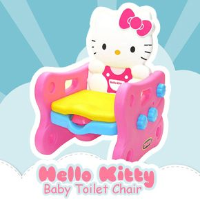Hello Kitty Potty Chair Doll Bouncy Kids Pinterest Our Baby My Girl