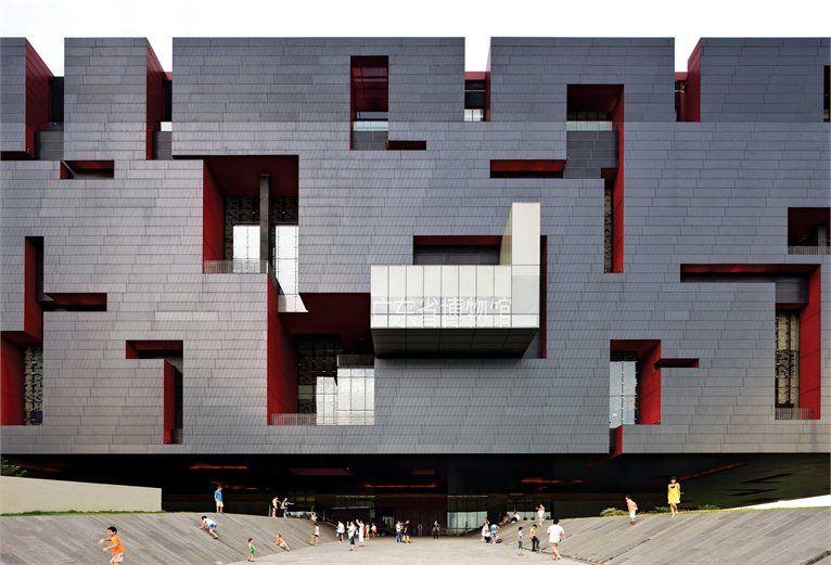 Guangdong Museum, Guangzhou, 2010