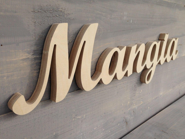 Mangia Italian Eat Sign Mangia Sign Kitchen Decor Wood