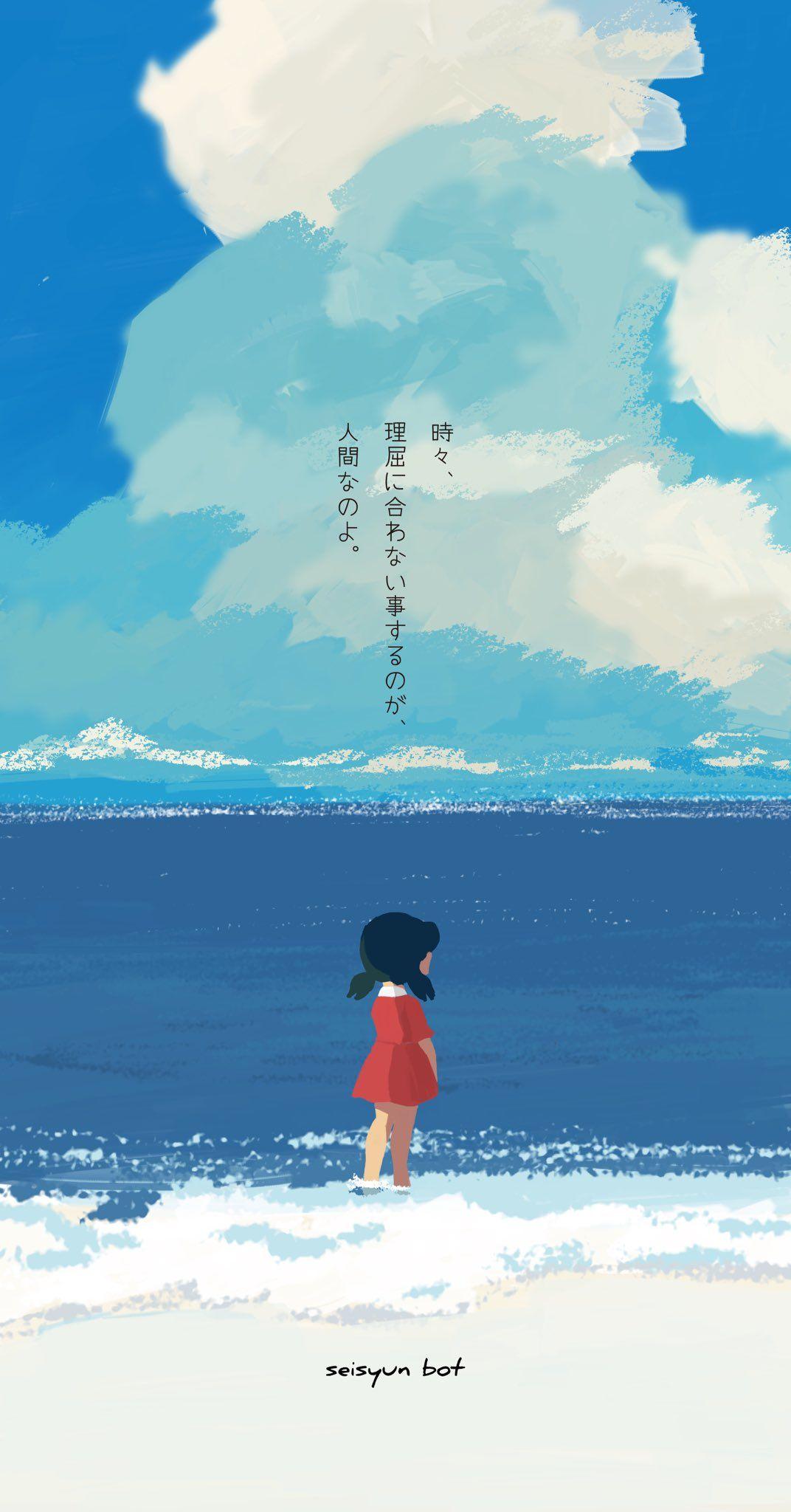 青春bot on twitter doraemon wallpapers anime scenery scenery wallpaper