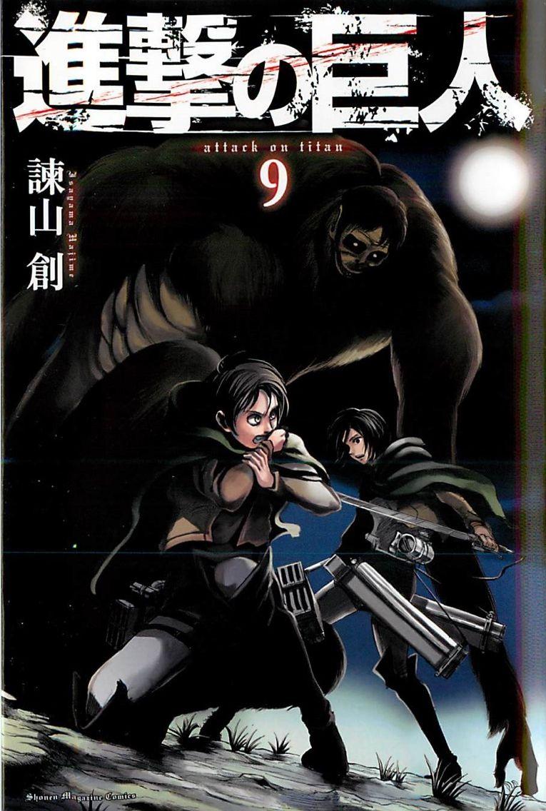 Eren And Mikasa Attack On Titan Attack On Titan Series Titans