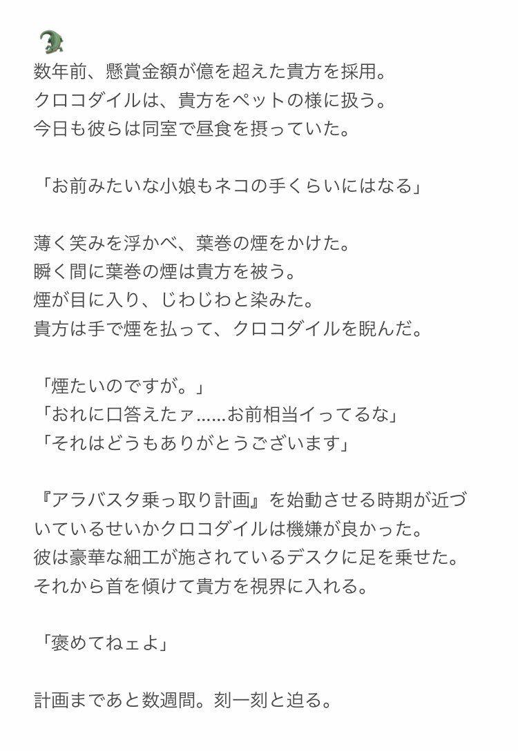 ミン 仮死 On Twitter In 2021