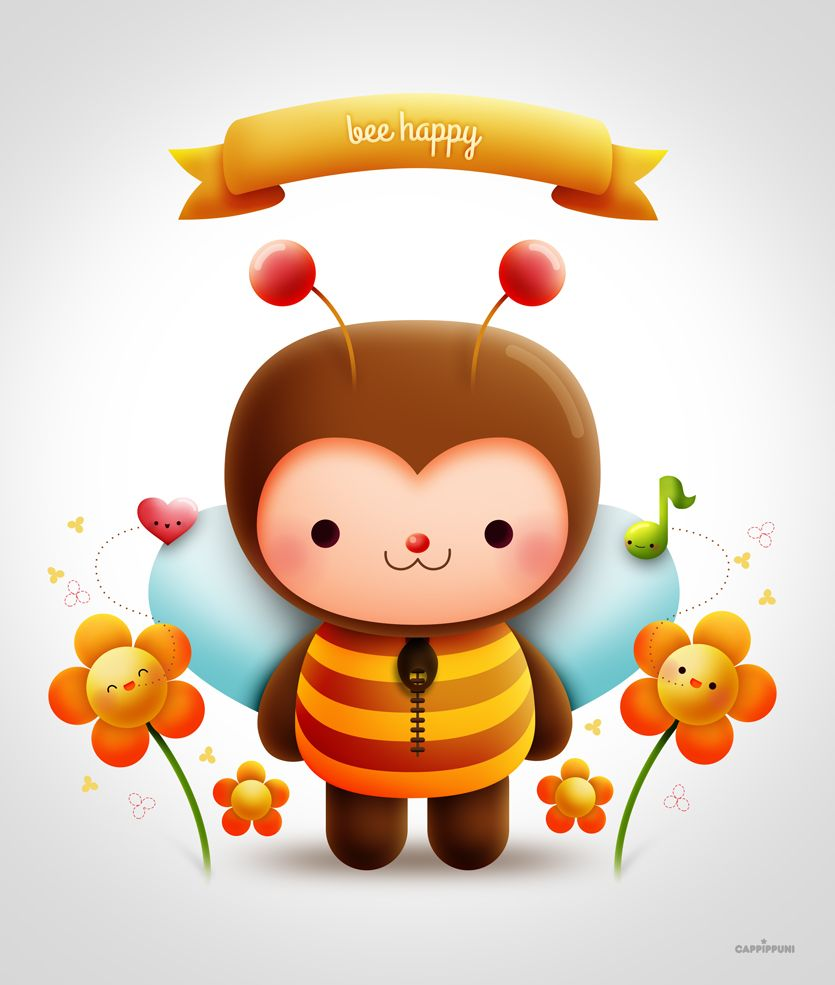 bee new year clip art
