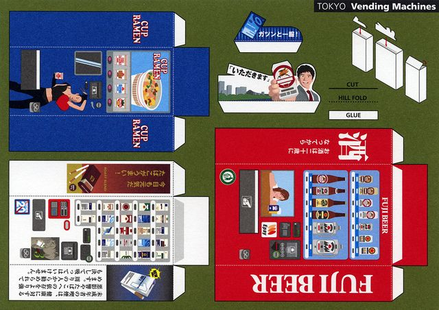 vending machines essay We are planning to place our healthy vending machine at all the places where footfall is remarkably high like metro stations, railway stations, shopping.