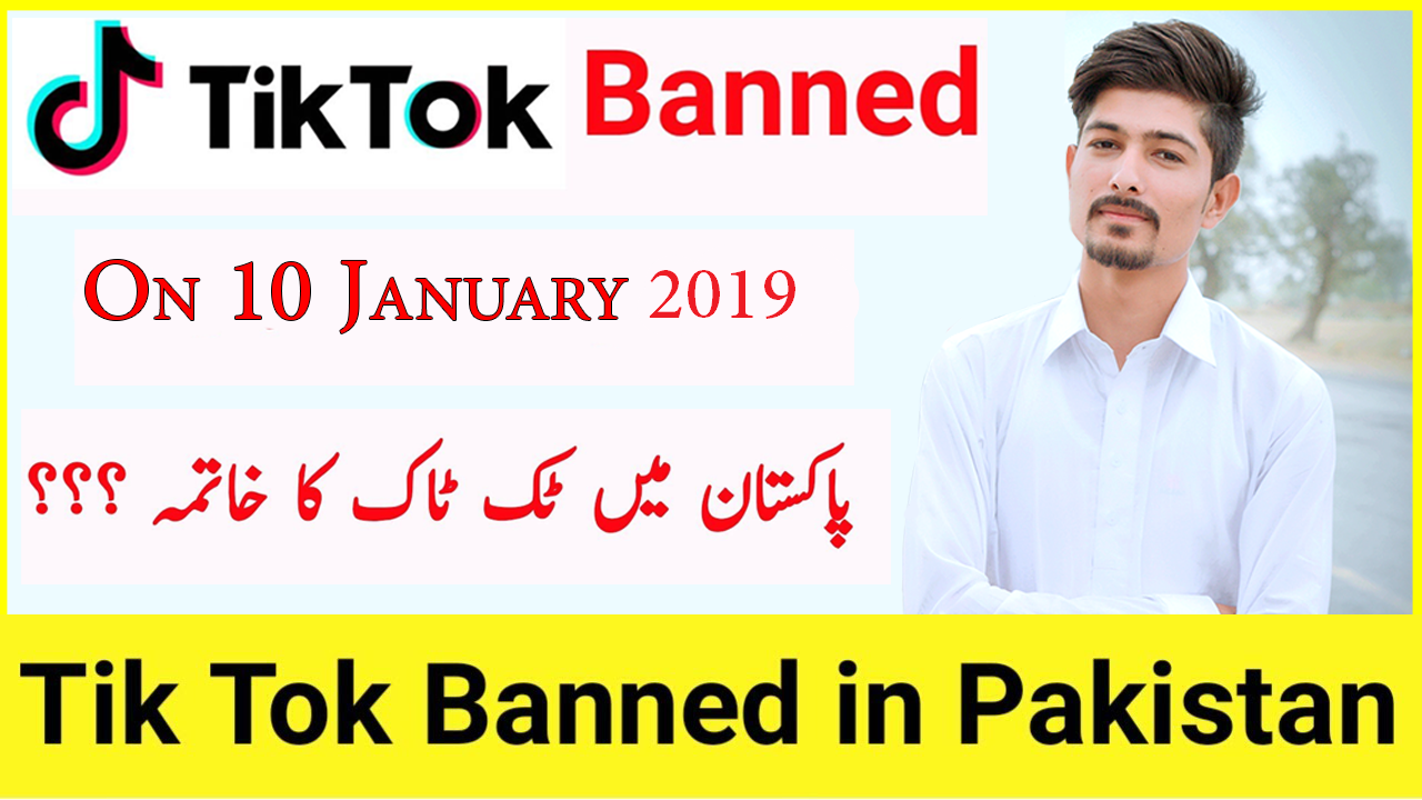 Will TIK TOK APP Banned in Pakistan ON 10 January YES or
