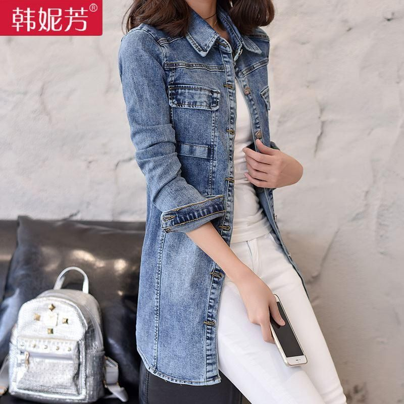 great deals 2017 the latest best place Autumn Women'S Long Sleeve Tops Denim Coat Korean Ladies Loose ...