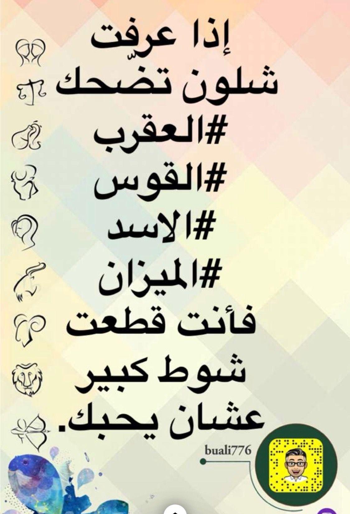 Pin By Karima Barkat On Leo Others Horoscope Emoji Wallpaper My Love