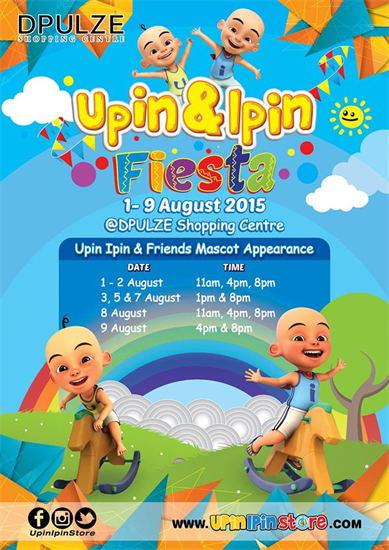 1 9 aug 2015 dpulze shopping centre upin ipin fiesta malaysia 1 9 aug 2015 dpulze shopping centre upin ipin fiesta stopboris Image collections