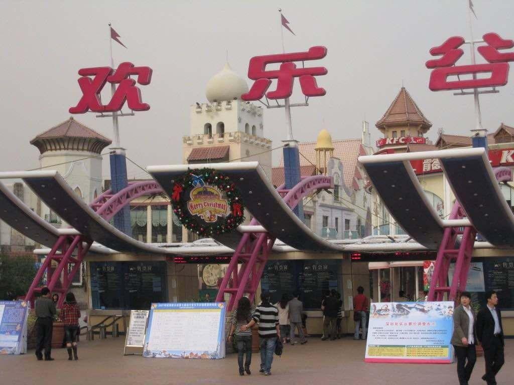 Happy Valley Shenzhen - Mine Coaster |Shop Happy Valley Shenzhen