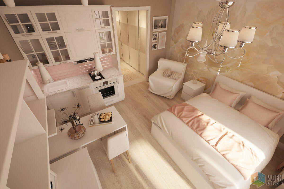 Квартира-студия для девушки