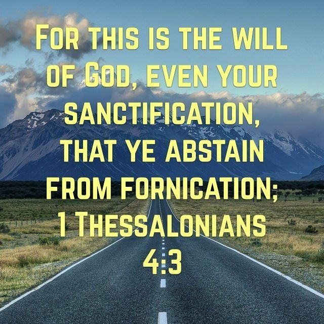 Fornication bible verse
