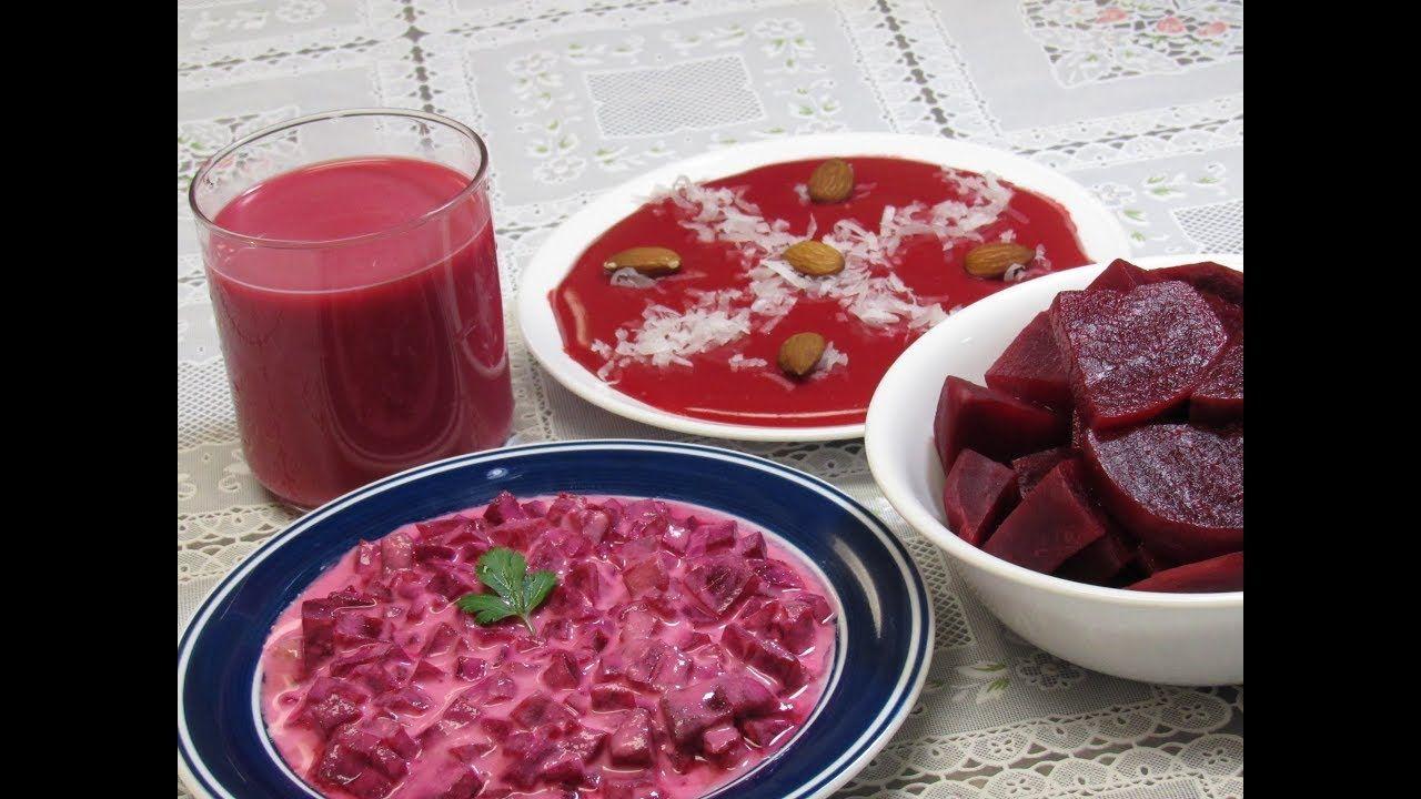 اسرع طريقة لسلق الشوندر الشمندرو ثلاث وصفات رهيبه بالشوندر Food Vegetables Radish