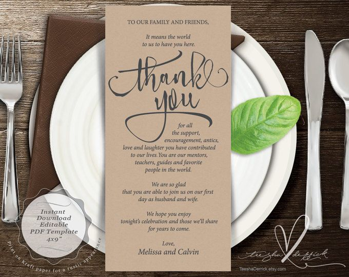 Reception Place Setting Card Wedding Thank You Card Wedding Etsy Wedding Thank You Cards Place Card Template Wedding Table Plan