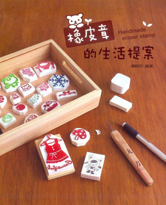 Handmade Eraser Stamp from craft book.