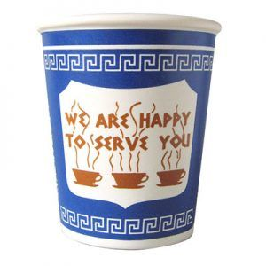 Greek Coffee Cup (Anthora): Still found in almost every deli. History? http://en.wikipedia.org/wiki/Anthora