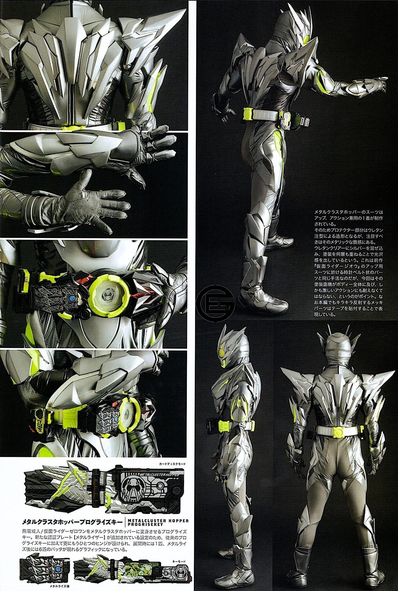 detail of heroes zero one おしゃれまとめの人気アイデア pinterest asri 仮面ライダー 特撮ヒーロー ライダー